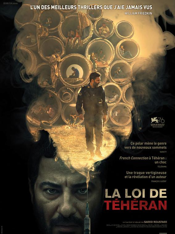 Affiche du film La loi de Téhéran